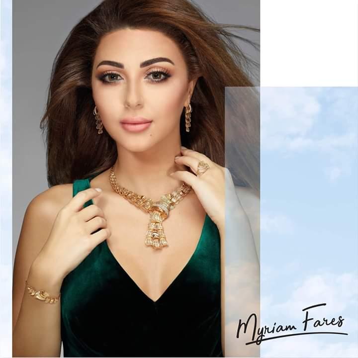 ميريام فارس السفيرة الإعلانية لمجوهرات لازوردي