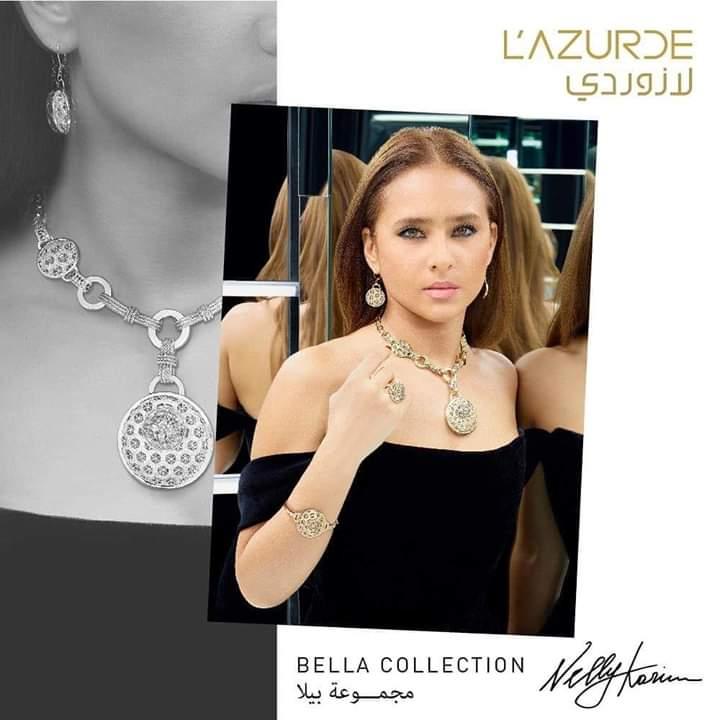 نيللي كريم السفيرة الإعلانية لمجوهرات لازوردي