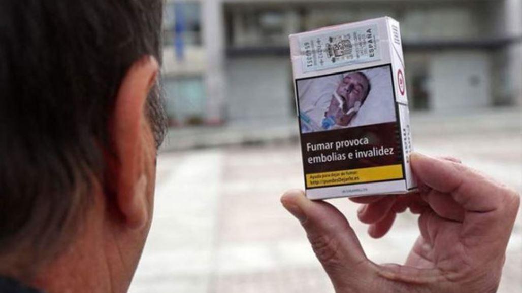 رجل يكتشف بالصدفة استخدام صورته على علب السجائر.. فماذا فعل؟!