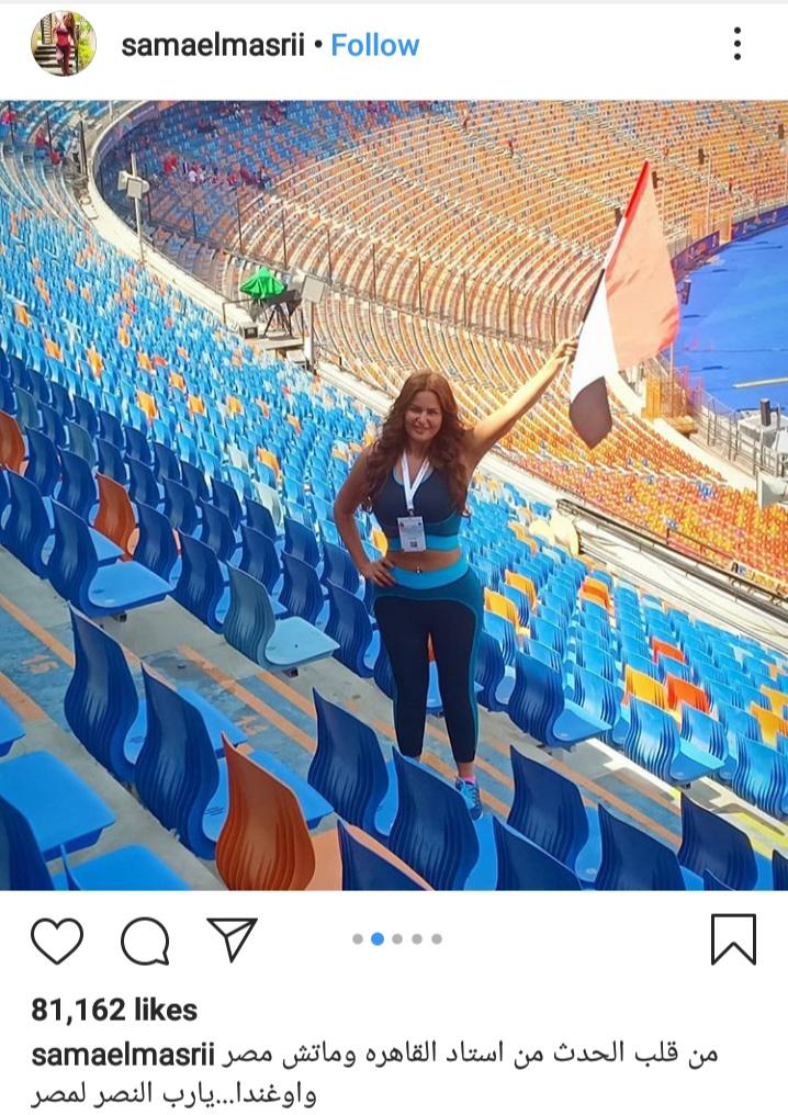 صور سما المصري على انستقرام