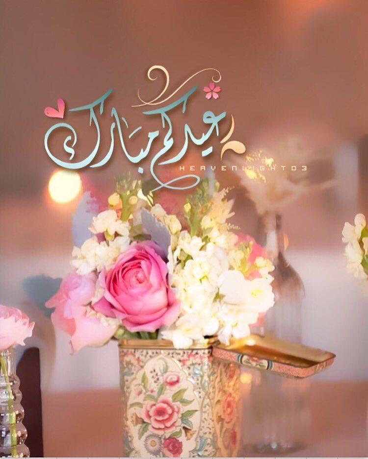 _اشكال ثيمات للعيد