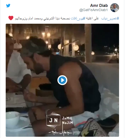 فيديو-عمرو-دياب-ودينا-الشربينى-يرقصان-على-اغنية-يوم-ثلاث- (1)