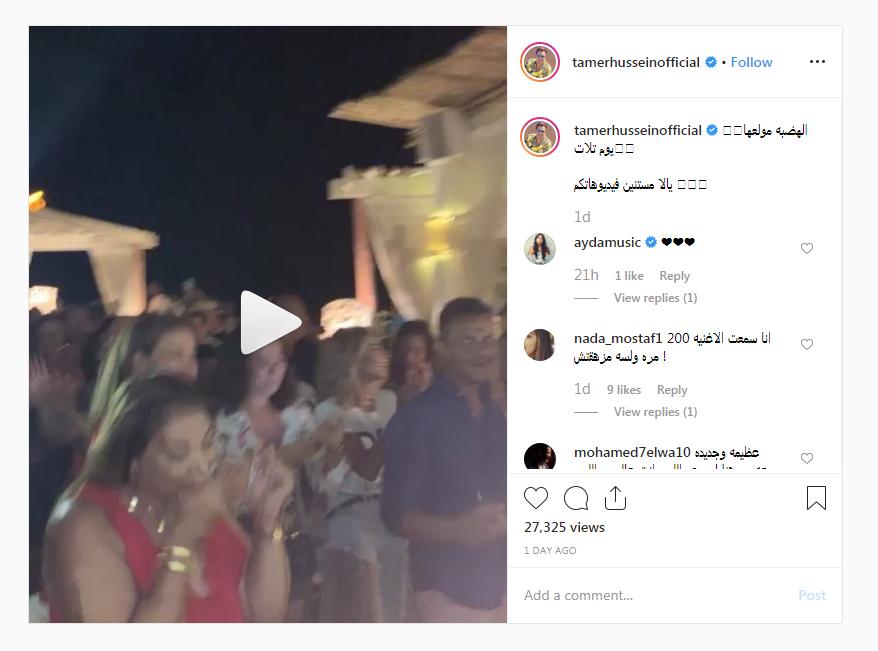 فيديو-عمرو-دياب-ودينا-الشربينى-يرقصان-على-اغنية-يوم-ثلاث- (2)