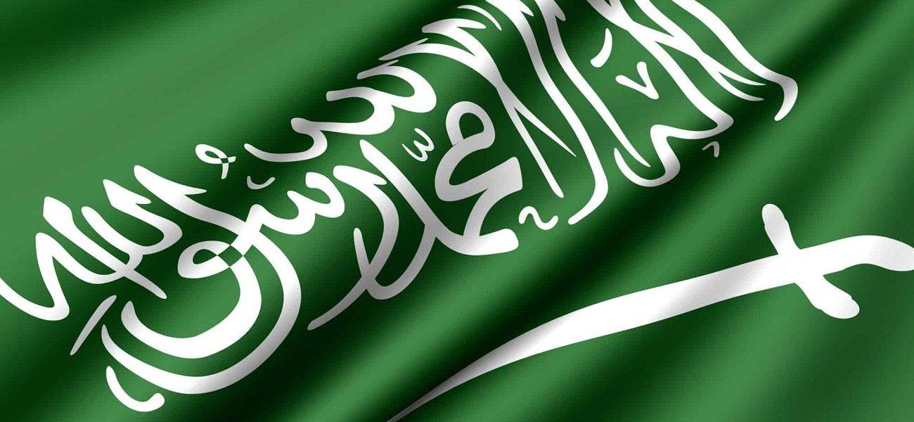 موعد اليوم الوطني السعودي بالميلادي 2019