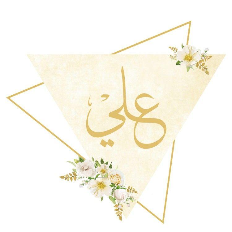 ثيمات مواليد أولاد باللون الذهبي