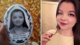 فتاة تجد صورتها على أحد القبور مكتوب عليها تاريخ وفاتها !