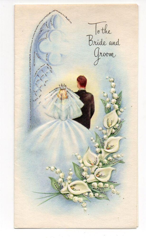 ثيمات زواج فارغة على شكل عريس وعروسة
