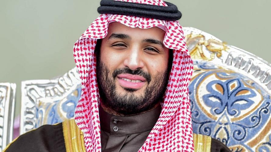 """إطلاق الموسم الثاني من الدوري السعودي باسم """" محمد بن سلمان """""""