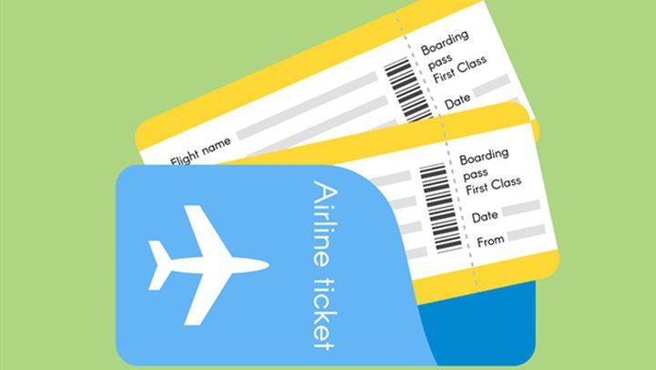 صدق أو لا تصدق تذكرة طيران بأقل من 10دولار