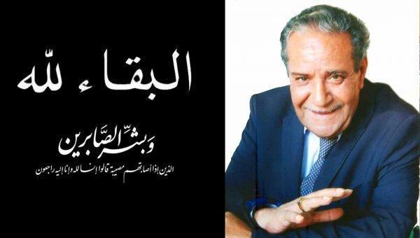 وفاة محمد خذى