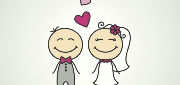 دراسة مختلفة من نوعها عن من يتذكر تفاصيل الزفاف أكثر !