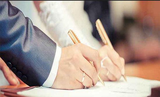 صباحية مباركة ... علقة ساخنة لعريس من أهل العروسة في صبيحة زواجه