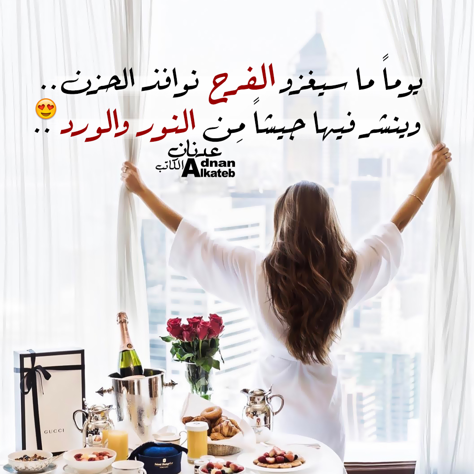 كلمات عدنان الكاتب
