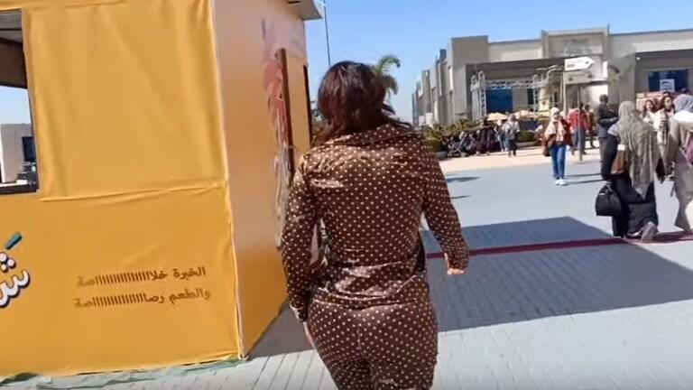 بالفيديو سما المصري في معرض الكتاب بالبيجامة