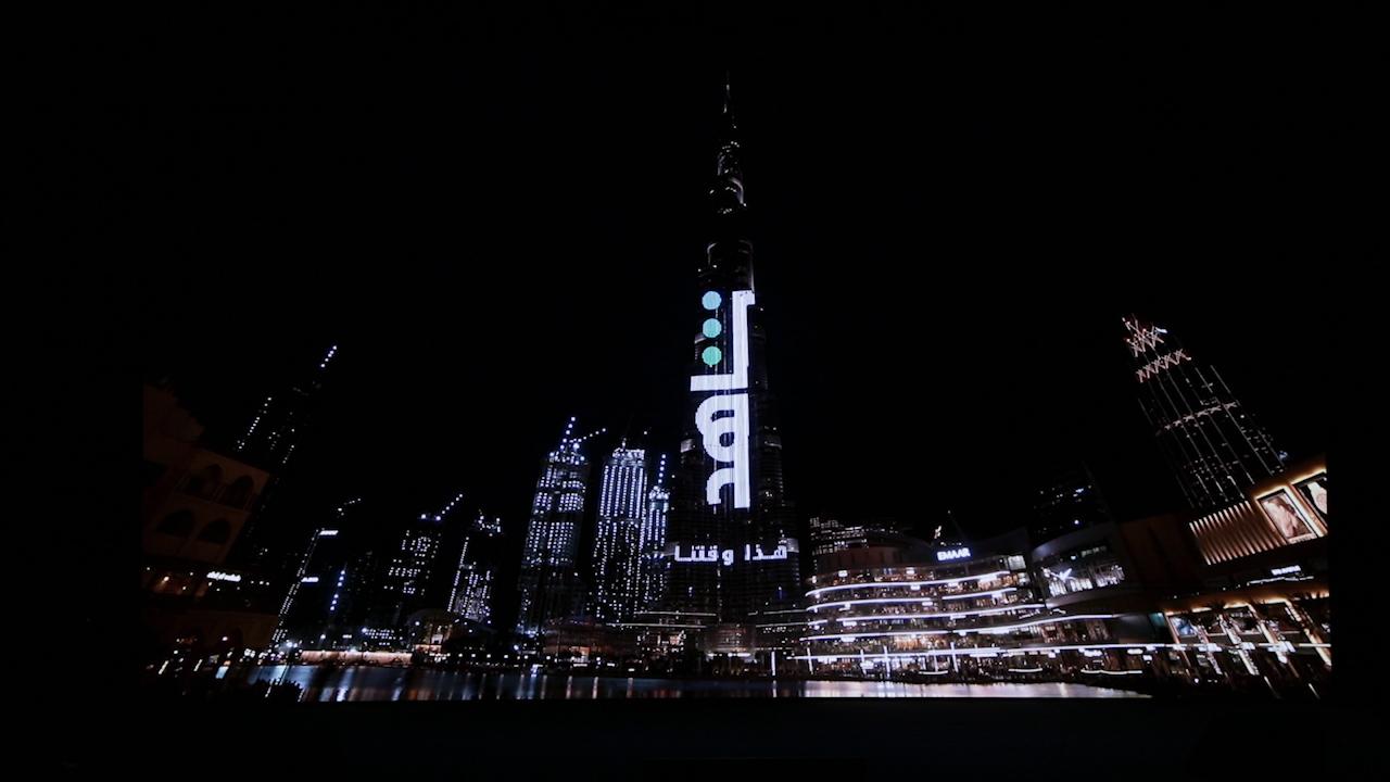 Shahid - Burj Khalifa
