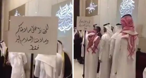 عريس يعلق لافتة في حفل زفافه أن السلام باليد فقط