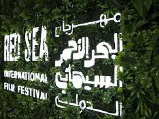تعرف على السعودية التي تصدرت صورتها بوستر مهرجان البحر الأحمر !