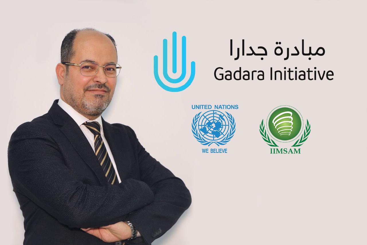 العمري سفيرا للنوايا الحسنة للمنظمة الدولية