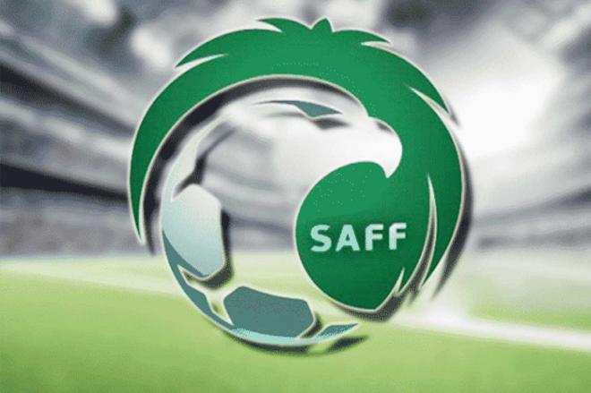 السعودية تطلب رسمياً استضافة كأس آسيا 2027