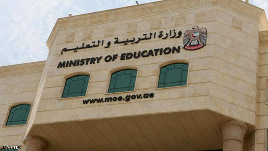 بسبب كورونا لبنان تنهي الفصل الثاني فورا والإمارات تعطل المدارس 4 أسابيع