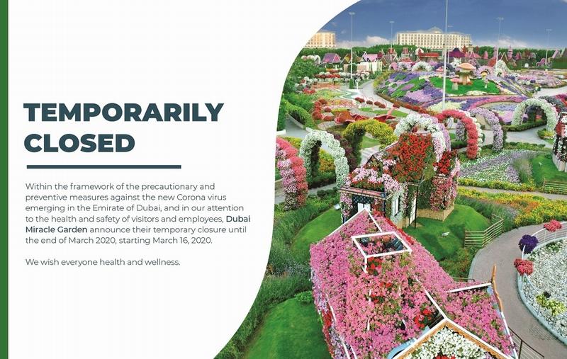 دبي ميراكل جاردن وحديقة الفراشات تغلقان أبوبهما مؤقتاً