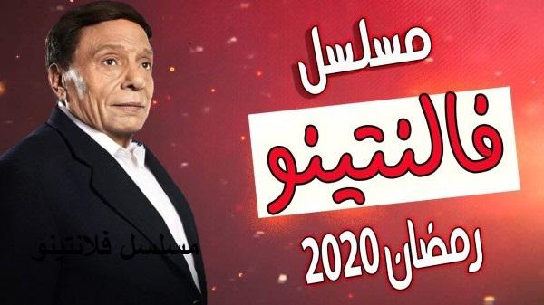 أبرز مسلسلات دراما رمضان 2020