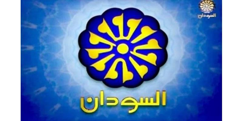 تلفزيون السودان يبث أذان المغرب قبل مواعده بـ 10 دقائق