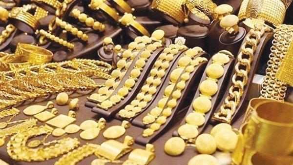 أسعار الذهب اليوم السبت 11 مايو 2020