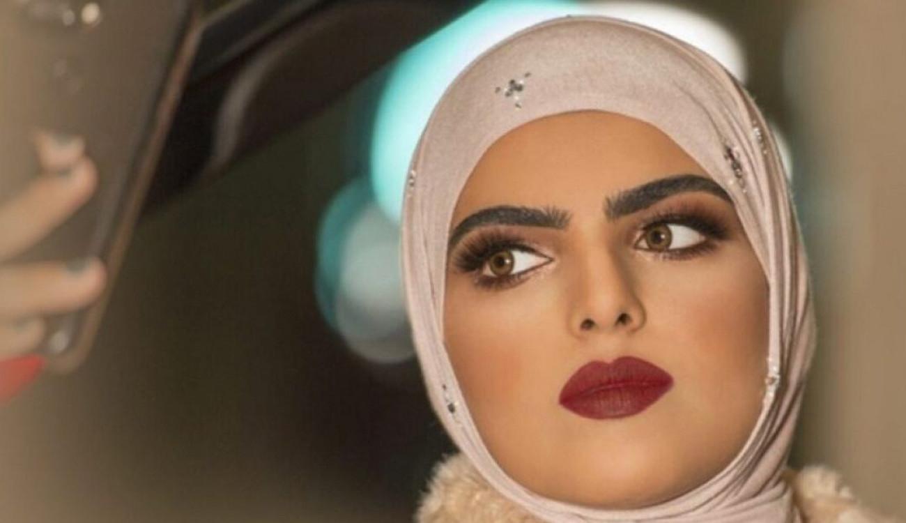 سارة الوداعني تعلن عن حملها بصورة جديدة على التواصل الاجتماعي