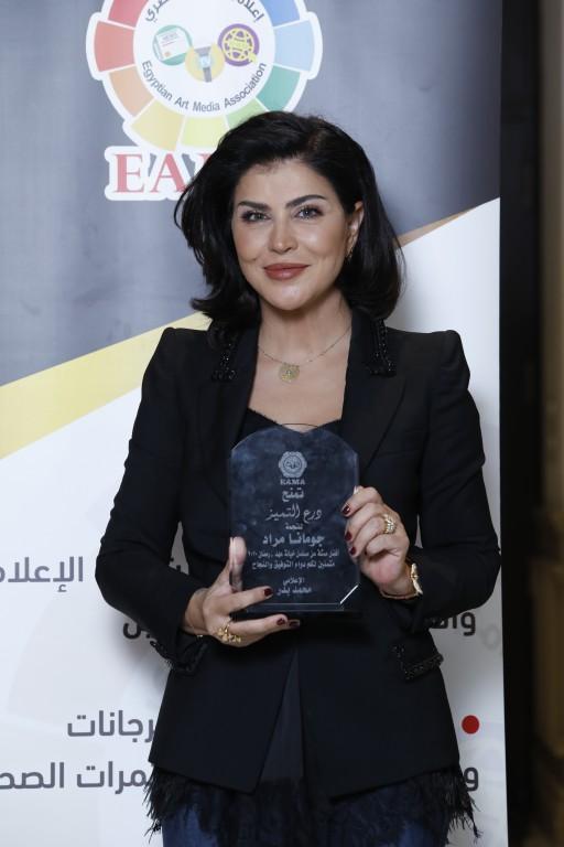 جومانا مراد تحصد جائزة افضل ممثلة عن خيانة عهد