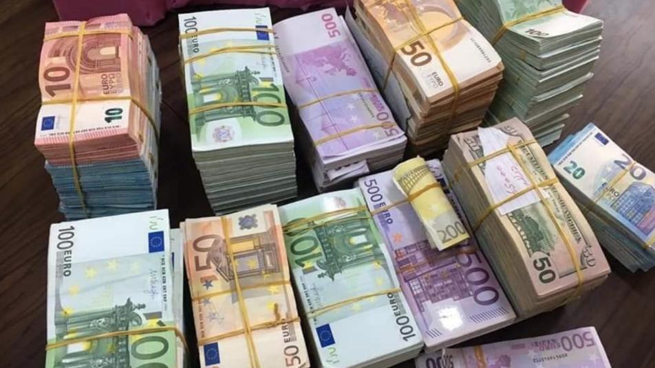 حرمان شابة عمرها 19 عاما من جائزة نصيب قدرها 212 مليون يورو
