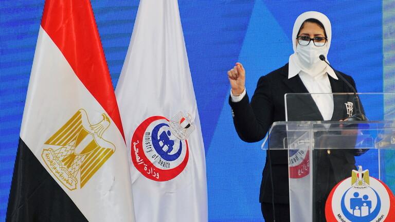 وزارة الصحة المصرية تحذر من أسبوع خطير
