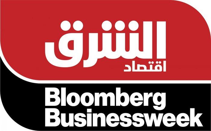 """الشرق للأخبار تقدم مقالات وتقارير مجلة """"بلومبرغ بزنس ويك بالعربي"""