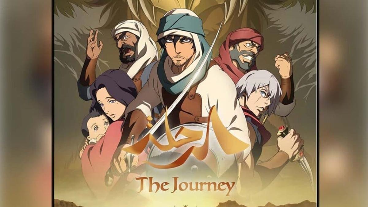 فيلم الرحلة أول فيلم سعودي بتقنية 4DX
