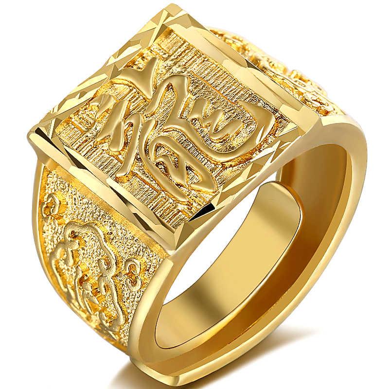 أشكال الخواتم الذهبية للرجال